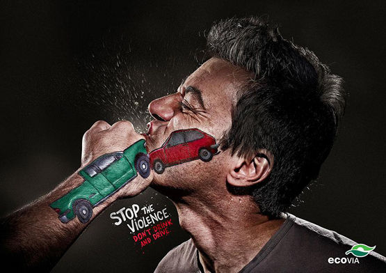 public interest public awareness ads 2 1 Responses To The Most Powerful Social Issue Ads That'll Make You Stop And Think
